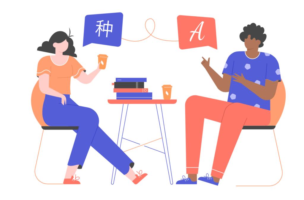 Ilustracion de dos personas aprendiendo un nuevo lenguaje